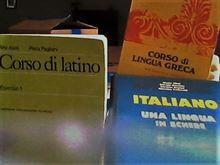 Italiano, latino e greco; aiuto compiti