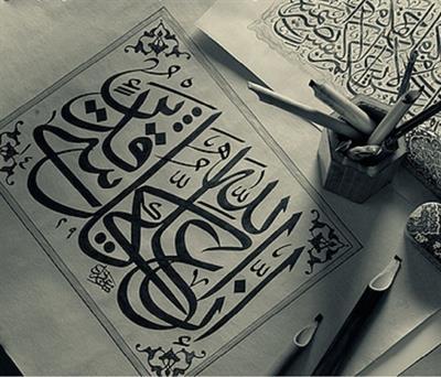 Lezioni di lingua araba