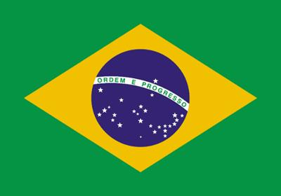 Portoghese del Brasile / Brasiliano