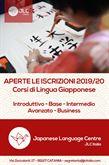 Scuola di Lingua Giapponese. Lezioni e Corsi